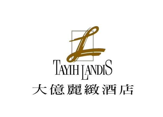 台南大億麗緻酒店