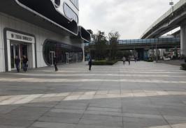 市民藝文廣場